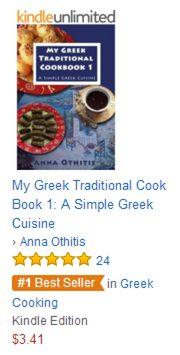 Greek 1 bestseller