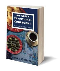 a Greek 1 3D-Book-Template