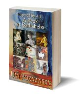 Inspired by Art A Peek at Bathsheba NEW 3D-Book-Template
