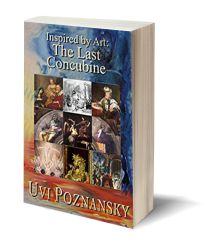 Inspired by Art The Last Concubine 3D-Book-Template