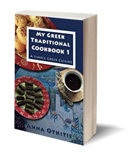 Greek 1 3D-Book-Template.jpg