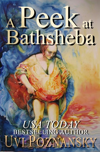 a peek at bathsheba 2019.JPG